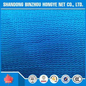 High Quality Good Price Virgin HDPE with UV Agriculture Greenhouse Sun Shade Net pictures & photos