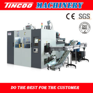 DHD-12L Blow Molding Machine pictures & photos