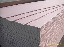 Fire Proof Drywall Gypsum Board/Plaster Board pictures & photos
