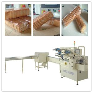 Biscuit Trayless Packing Machine
