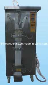 Middle Sealing Liquid Water Packing Machine pictures & photos