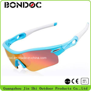 767e1ab62400 China Uv Protection Sunglasses, Uv Protection Sunglasses Manufacturers,  Suppliers, Price | Made-in-China.com
