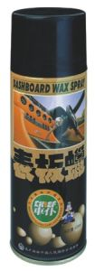 Dashboard Wax Spray (A0201)