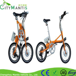 E Bike Electric Bike with Pedals