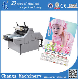 Srfm Series Industrial Thermal Lamination Paper Roll Laminator Film Machine Price pictures & photos
