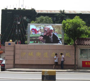 P8 Outdoor Full Color LED Video Wall pictures & photos