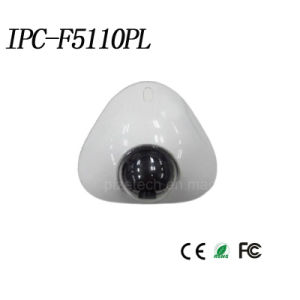 Special UFO IP Network Camera for Elevator with HD  Professional  Lens (IPC-F5110PL)