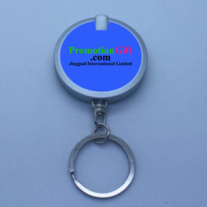 Light Keyring pictures & photos