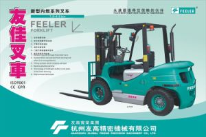 4 Ton Diesel Forklift with Japanese Engine pictures & photos