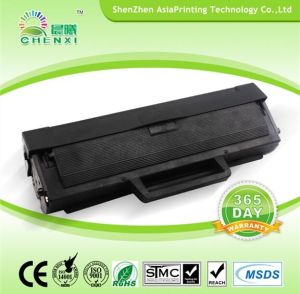 Compatible Laser Printer Toner Cartridge for Samsung Mlt-1043s pictures & photos