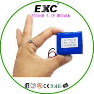 Hot Sales Battery Pack 11V 18ah Lithium Polymer pictures & photos