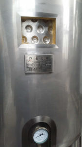 Stainless Steel Jacketed Mixing Tank / Blending Tank