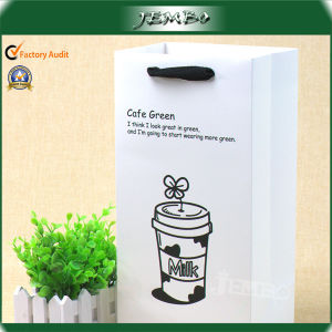 Customized Special Printing Paper Food Packing Bag for Drink pictures & photos