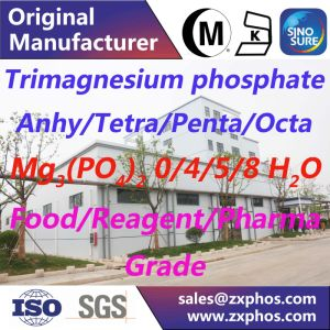 Magnesium Phosphate Pentahydrate High Quality pictures & photos
