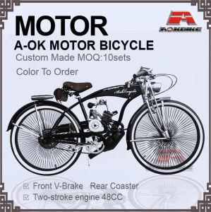 China Gas Bike Motorized Bicycle, Gas Bike Motorized Bicycle
