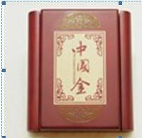 Chinese Words Gold Bar Box