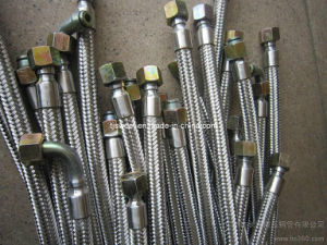 Flexible Metal Hose with Good Quality at Best Price (Manufacturer)