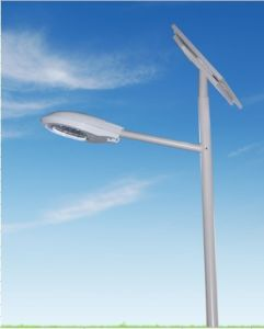 HLED(DYBH) Series Solar Street Lamp pictures & photos