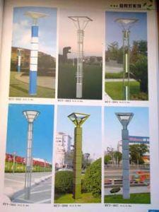 Column Shape Garden Light