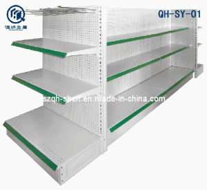 Shangyang Style Display Shelf (QH-SY-01)