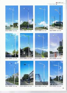 Street Light-P39 for Outdoor Lighting