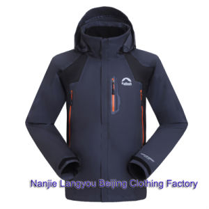 Men Outdoor Waterproof Jacket (1665)
