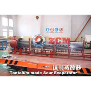 Pipe-Type Falling Film Evaporator