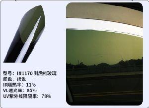 9619fb03ad9 Car Sun Block Window Foils Windshield Sunshade Car Windshield Front Window Sunshade  Protect Car Window Film