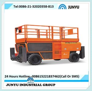 Self-Propelled Rough Terrain Scissor Lifts (JK-12RT)