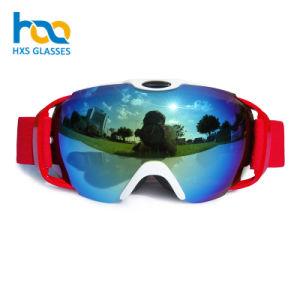 c09f9a7e2f China Safety Goggle