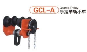 Gcl Serial 0.5t-30t High Quality Geared Trolley