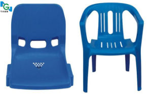 Plastic Mould for Chair pictures & photos