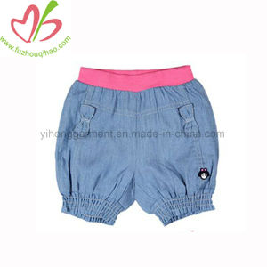 652edcbcfd3 Wholesale Cotton Bloomers