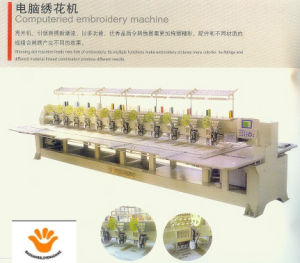 Bc-P912 Computeried Embroidery Machine