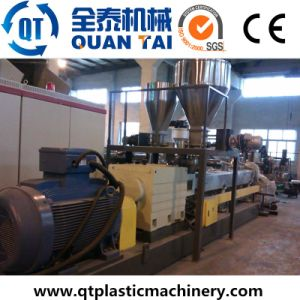 Double Screw Extruder for Filler Masterbatch Production/ Compounding Line pictures & photos