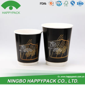 Happypack New Double Wall Paper Cup with Lid (4oz 8oz 12oz 16oz 20oz) pictures & photos