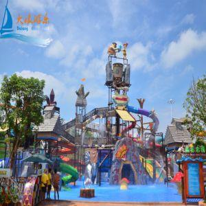Adventure Cave, Amusement Water House