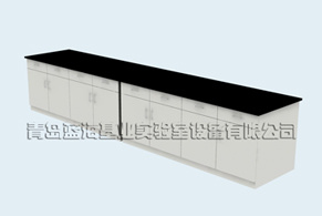Steel Wall Bench (A-BOF-WB7)