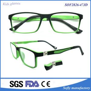 e2fa4560ff23 China Kids Fashion Design Classic Retro Square Eyeglasses Optical ...