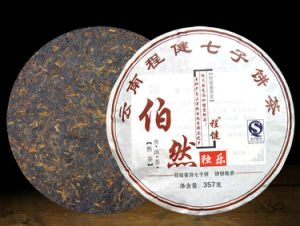 Puerh Tea Cake (Net: 357 grams)