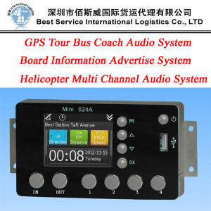 GPS Bus on-Board Information Advertise System, Automatic / Bus Speaker (Technical support) pictures & photos