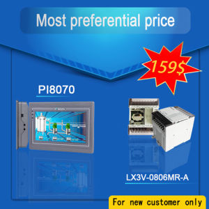 Chinese HMI and PLC Preferential Prices