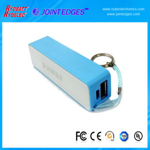 2600mAh USB Portable Power Bank Charger for Travel Equipment