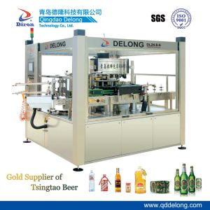 Rotary Full Automatic Cold Glue 32000 B/H Labeling Machine