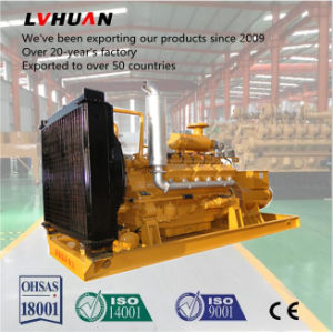 Ce Coal Power Plant Applied Coal Gas Engine Electric Generator pictures & photos