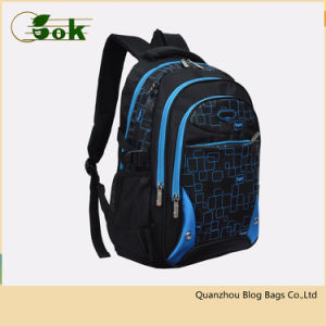 8e1b274399b9 China Fashion Cute Water Resistant Nylon Student Backpacks for High ...
