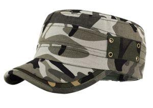 36c0bb0d China Army Camo Caps - China Army Camo Baseball Caps, Army Camo Caps