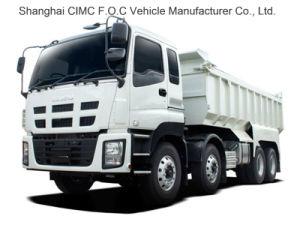 High Quality Isuzu Vc46 8X4 Dump Truck