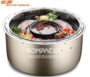 China Infrared Electric Korean Barbecue Chaffy Dish Dual Purpose Furnace Smokeless Bbq Grill Ads 23z3