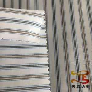 2017 China Lining Factory Suit′s Lining Superior Quality Suit Lining Viscose Fabric pictures & photos